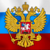 俄羅斯聯邦